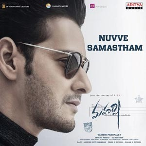 Nuvve Samastham Song Lyrics