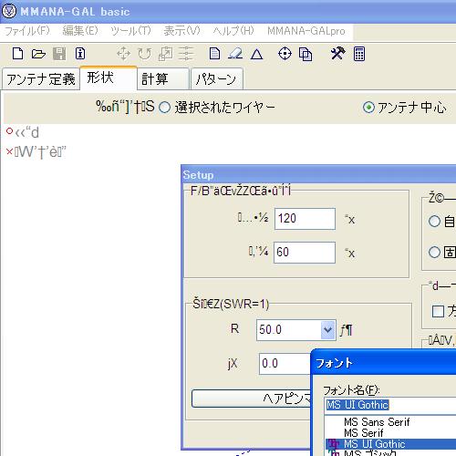 利用者:Mmmana - JapaneseClass.jp