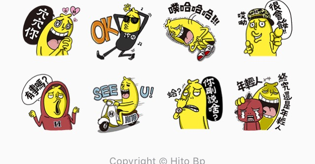 LINE Stickers Community: Free-HITO B.P × Jazz&Nango sticker