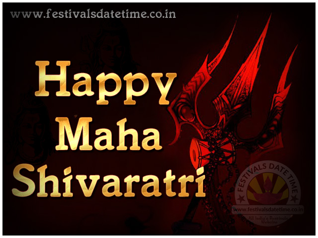 Shivaratri Wallpaper Free Download, Maha Shivaratri Wallpaper