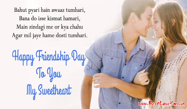 Latest And Motivated Happy Friendship Day Quotations 2017