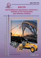http://vestnik.adidonntu.ru/p/blog-page_17.html