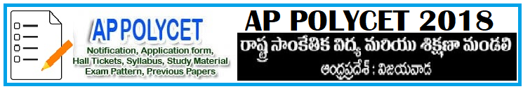 AP Polycet 2018 Online Application Form, SBTET Notification, Important Dates, Eligibility Criteria