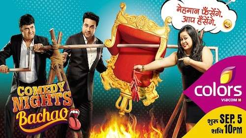 Comedy Nights Bachao 20 Nov 2016 Download