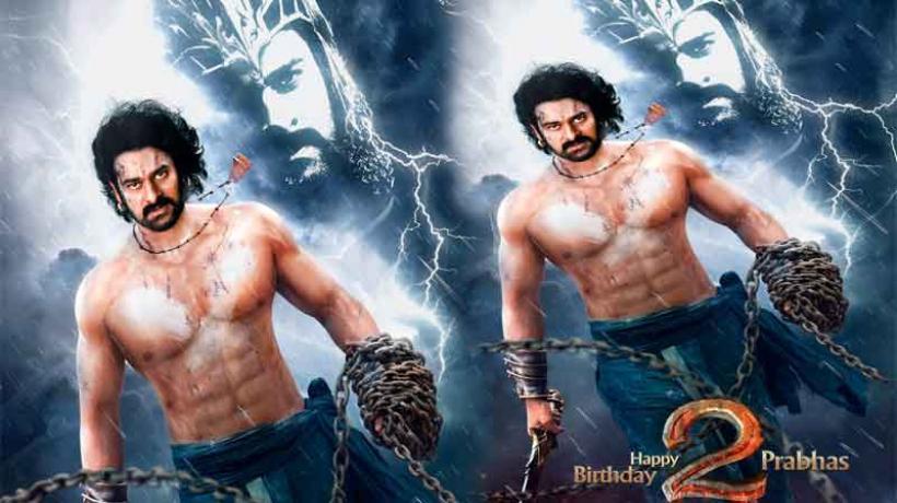 Image result for bahubali2 trailer