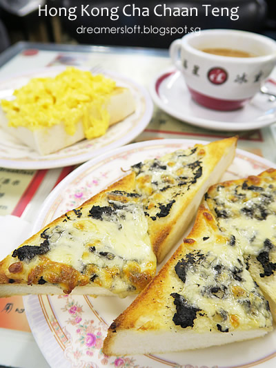 how does the cha chaan teng essay Tsui wah essay submitted by: it provides more varieties of hong kong style food and is well-known as a 'cha chaan teng'to ensure customer can have a healthy.
