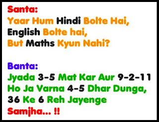 santa banta sms in hindi