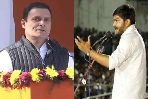 हार्दिक पटेल को भूले राहुल गाँधी, बोले, कांग्रेसी कार्यकर्ताओं ने दिखा दी कांग्रेस की ताकत