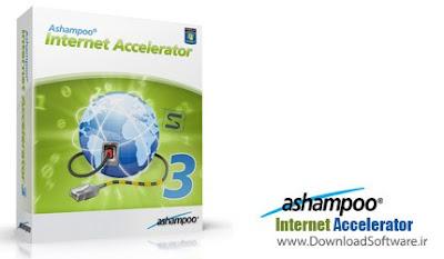 تحميل برنامج تسريع النت - Ashampoo Internet Accelerator