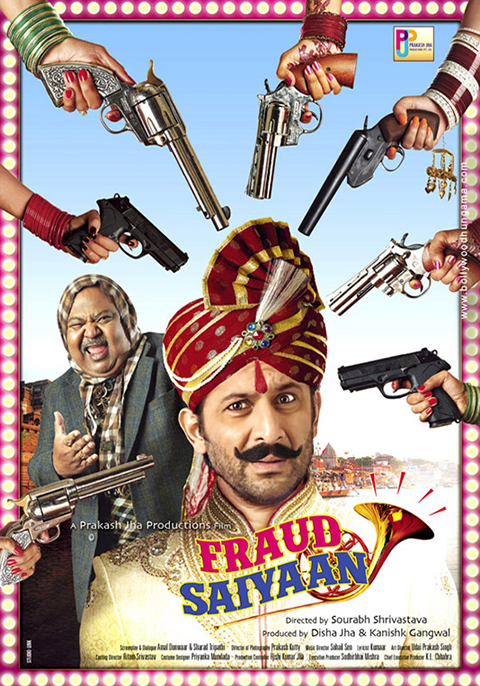 Bollywood movie Fraud Saiyaan Box Office Collection wiki, Koimoi, Wikipedia, Fraud Saiyaan Film cost, profits & Box office verdict Hit or Flop, latest update Budget, income, Profit, loss on MT WIKI, Bollywood Hungama, box office india