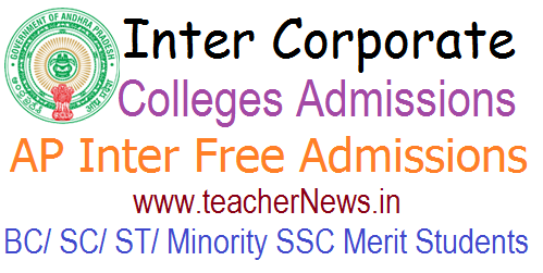 AP Corporate Colleges inter free Admissions Online apply Last Date, Selection list @ ap epass