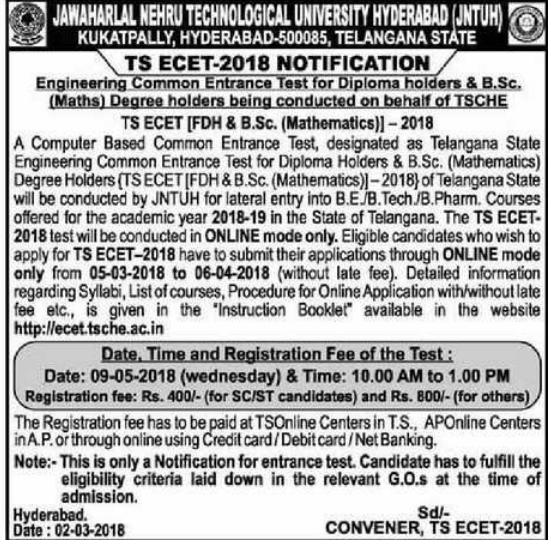 TS ECET Notification Exam Dates/ Application Form