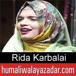https://www.humaliwalyazadar.com/2019/03/rida-karbalai-manqabat-2019.html