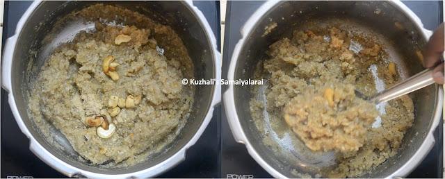 THIRUVATHIRAI KALI RECIPE/ THIVATHIRA KALI- KALI FOR MAARGAZHI THIRUVATHIRAI