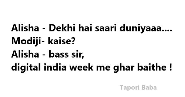 digital india funny images