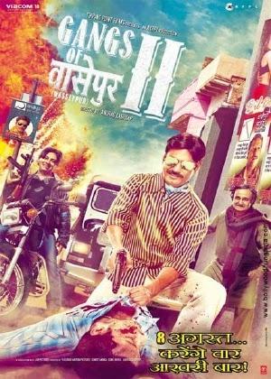Băng Đảng Ấn Độ 2 - Gangs Of Wasseypur 2 (2012)