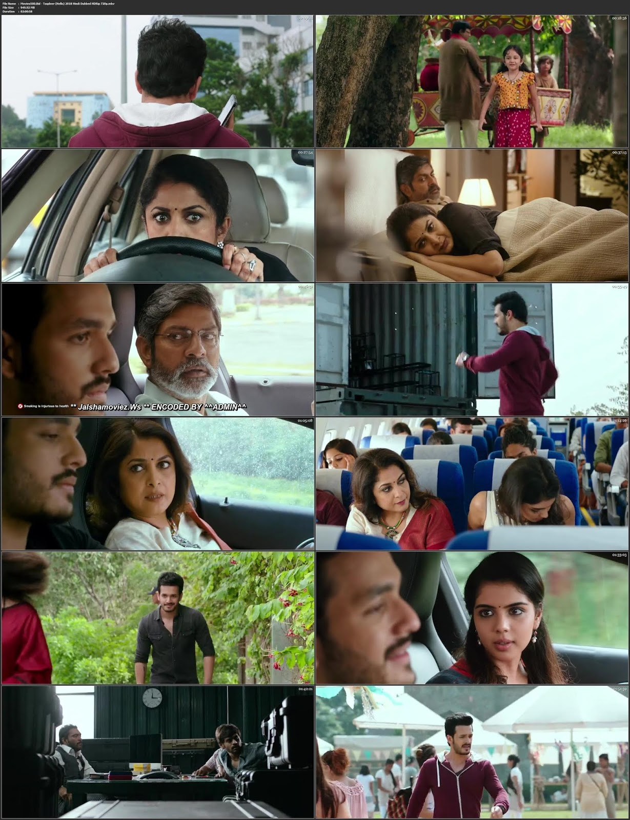 Taqdeer (Hello) 2018 Full Movie in Hindi 300MB HDRip 480p