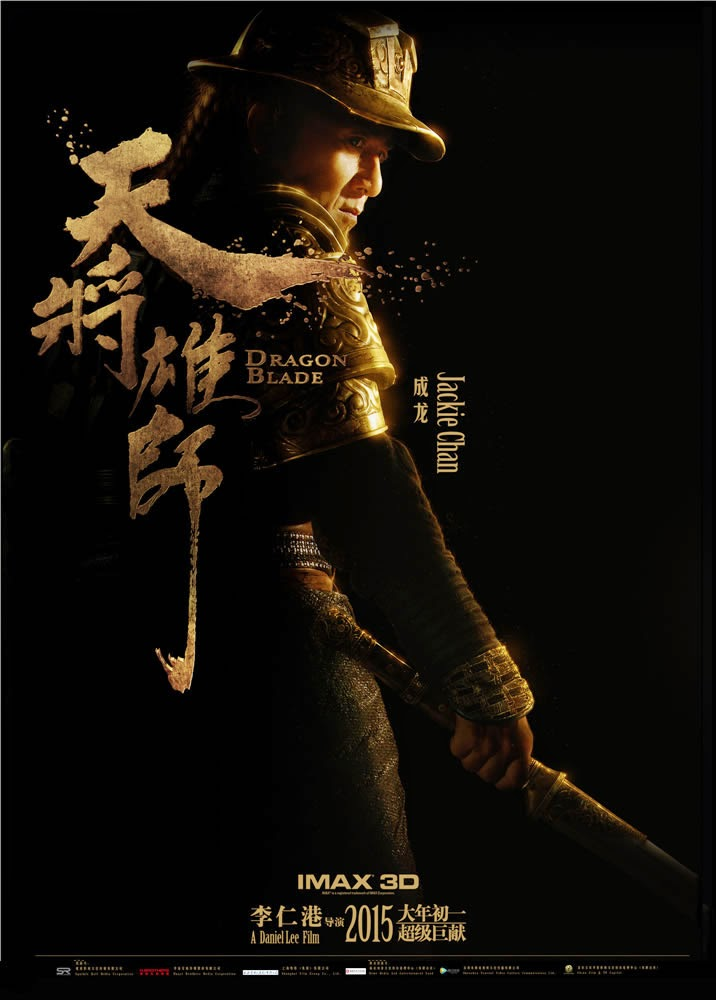 Dragon blade (film) · jackie chan · john cusack · lin peng · mika wang · choi siwon · adrien brody. Been To The Movies: Dragon Blade - Official International ...