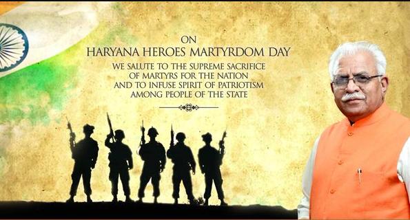 Haryana Heroes Day