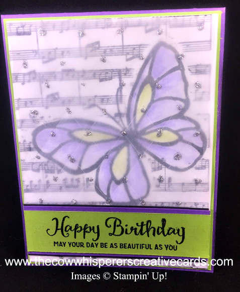Card, Beautiful Day, Tufted Embossing Folder, Vellum Card Stock