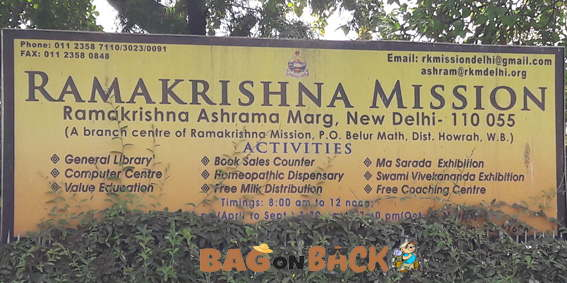 Ramakrishna-Ashram-Delhi