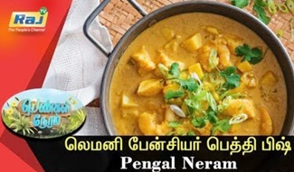 Food Segment | Pengal Neram | 24 August 2018 | Raj Tv