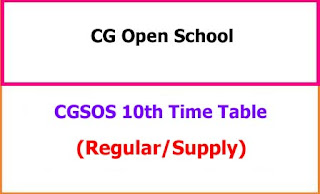 CGSOS 10th Time Table