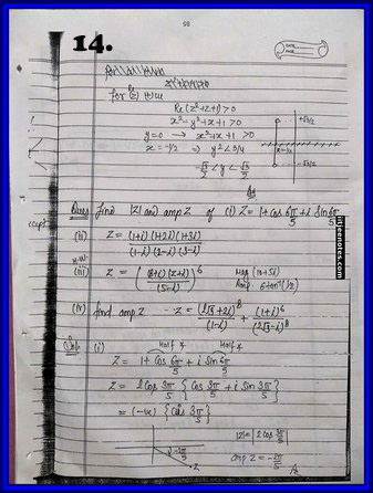 iitjee notes on complex number 14