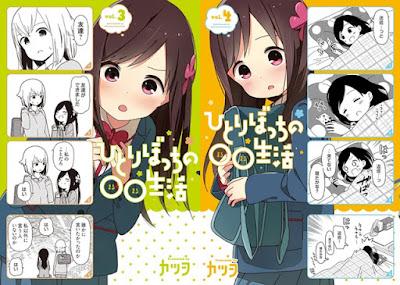 Mình Muốn Kết Bạn  Hitoribocchi no Marumaru Seikatsu