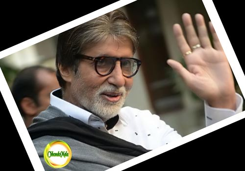 Bollywood Actor-Amitabh Bachchan-Biography