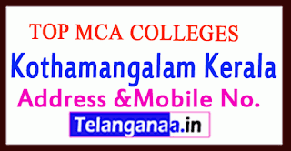 Top MCA Colleges in Kothamangalam Kerala