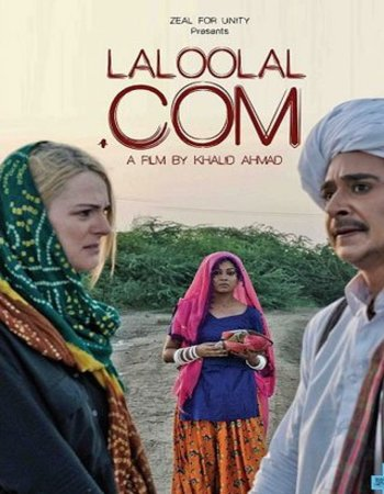 Laloolal.com (2018) Hindi 720p WEB-DL 700MB