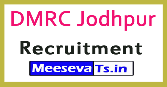 Desert Medicine Research Centre DMRC Jodhpur Recruitment