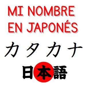 http://lexiquetos.org/nombres-japones/