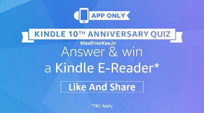 Kindle 10th Anniversary Quiz Answer Win a Kindle E-Reader