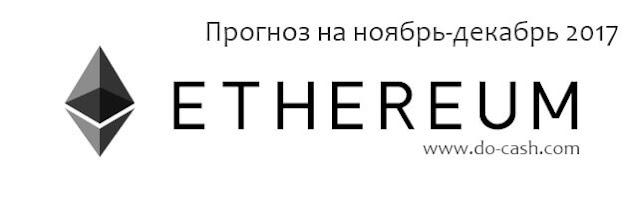 eth ethereum
