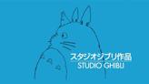 Ταινίες του Studio Ghibli για Παιδιά