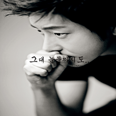 [Single] Kim Ji Hoon – 김지훈 정식 추모앨범