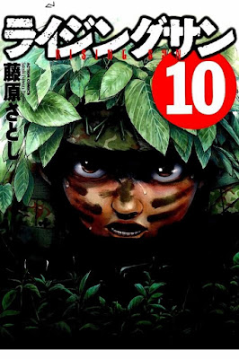 ライジングサン 第01-10巻 [Rising Sun vol 01-10] rar free download updated daily