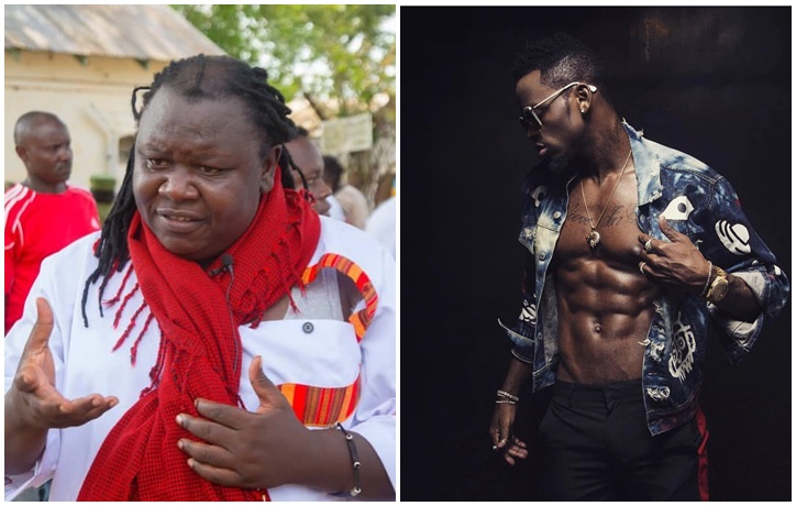The Diamond Tanzanian Musician Death {Forum Aden}