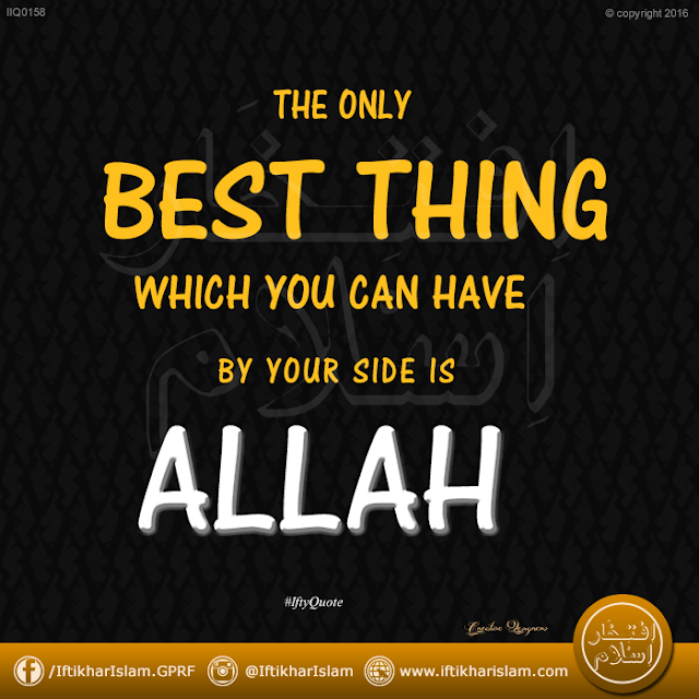 Ifty Quotes: The only best thing which you can have by your side is Allah - Iftikhar Islam