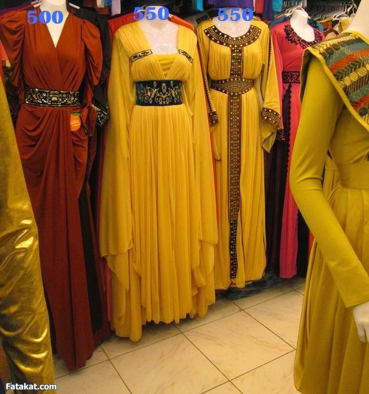 خياطة حريم السلطان