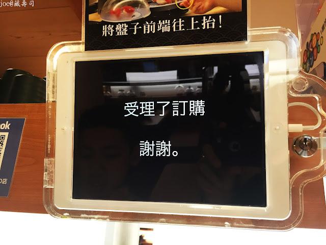 IMG 4036 - 【台中美食】來自日本的『藏壽司』讓你不只是單調的吃迴轉壽司,吃完還能玩遊戲喔! @迴轉壽司@日本連鎖@握壽司@日本道地