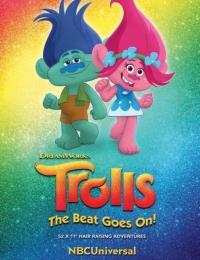 Trolls: The Beat Goes On! | Bmovies