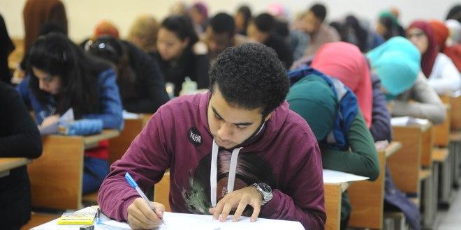 امتحان لغة إنجليزية للصف الاول الثانوى الترم الثاني 2019
