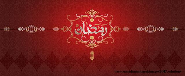 Best Ramadan Images 2017