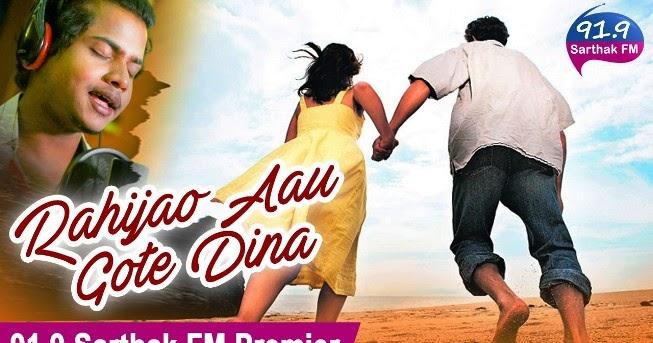 Image Result For Odia Full Movies Az