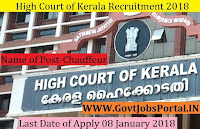 High Court of Kerala Recruitment 2018 – 12 Chauffeur