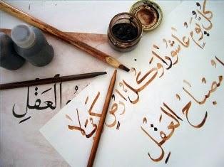Prinsip Dasar Pembelajaran Bahasa Arab