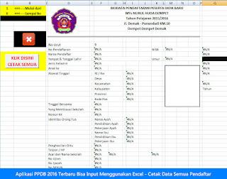 Aplikasi PPDB 2016 Terbaru Bisa Input Menggunakan Excel - Cetak Data Semua Pendaftar